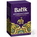 Tea Batik black loose 50g cardboard packaging Ukraine