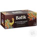 Tea Batik black packed 25pcs 50g cardboard packaging