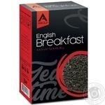 Чай Askold English Breakfast 90г