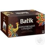 Batik Royal Standard Black Tea 40pcs 2g