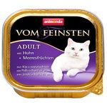 Food Animonda canned for cats 100g can Germany