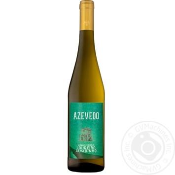 Вино Sogrape Vinhos Azevedo Loureiro Alvarinho белое сухое 11.5% 0,75л