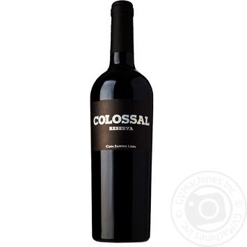 Вино Casa Santos Lima Colossal Reserva червоне сухе 14% 0,75л - купити, ціни на CітіМаркет - фото 1