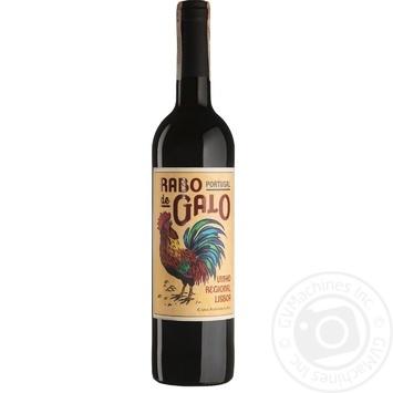 Вино Casa Santos Lima Rabo de Galo червоне сухе 13% 0,75л - купити, ціни на CітіМаркет - фото 1