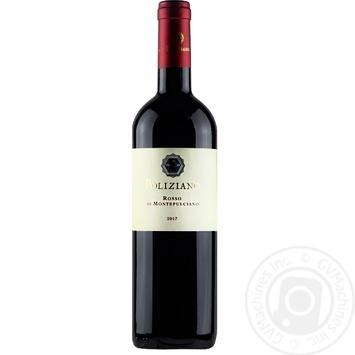 Poliziano Rosso di Montepulciano Wine red dry 13% 0,75l - buy, prices for CityMarket - photo 1