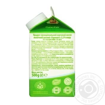 Продукт пищевой кисломолочный Геролакт питьевой 3.2% Яготинский 500г - купить, цены на Novus - фото 2