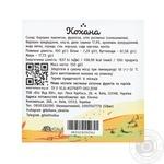 Печиво Кохана Динне 150г - купити, ціни на МегаМаркет - фото 5