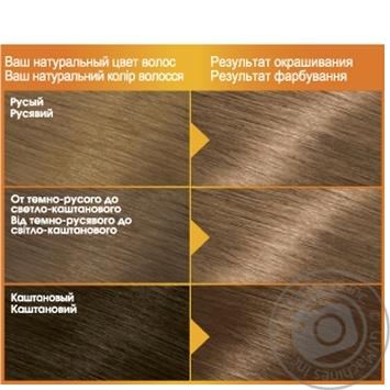 Garnier Color Naturals №7 Cappuccino Hair Color - buy, prices for Novus - image 2