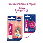 Nivea Cherry Shine Lip Balm 4.8g - buy, prices for Auchan - photo 2