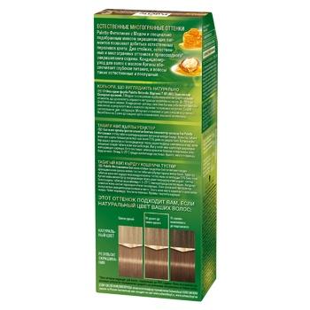 Крем-фарба для волосся Palette Naturals 7-65 (465) Золотистий середньо-русявий 110мл - купити, ціни на CітіМаркет - фото 3