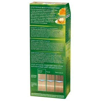Palette Naturals Color 10-4 (254) Beige Blonde Hair Dye 110ml - buy, prices for Auchan - photo 3