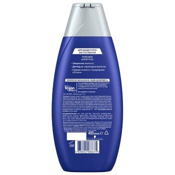 Schwarzkopf Schauma Shampoo For Men 400ml - buy, prices for CityMarket - photo 2