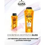 Schwarzkopf Gliss Kur Nourish Shampoo Oil Nutritive 250ml - buy, prices for EKO Market - photo 2
