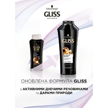 Шампунь Gliss Kur Ultimate Repair для сильно пошкодженого та сухого волосся 250мл - купити, ціни на ЕКО Маркет - фото 2