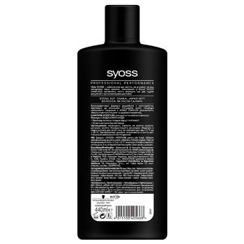 SYOSS Moisture Shampoo for Dry and Weak Hair 440ml - buy, prices for Novus - photo 2