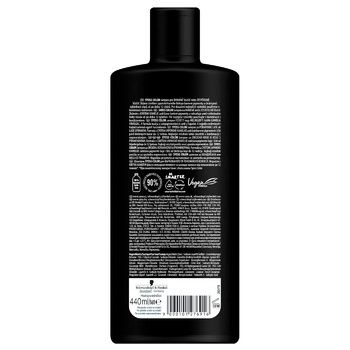 Syoss Colorist Shampoo for Colored Hair 440ml - buy, prices for CityMarket - photo 3
