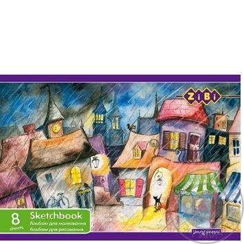 Альбом для малювання ZiBi 8арк/скоба - купить, цены на Novus - фото 1