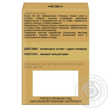 L'Oreal Luxury Nutrition Rich Eye Contour Care Cream . - buy, prices for Novus - image 6