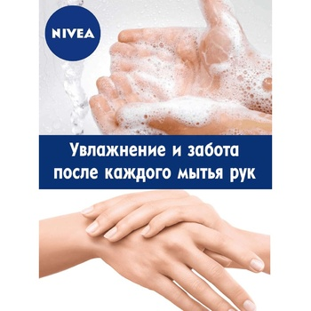 Nivea Cream and Rose Shower Gel 250ml - buy, prices for CityMarket - photo 2