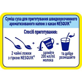 Какао-напій NESTLÉ® NESQUIK® OPTI-START швидкорозчинний 380г - купити, ціни на CітіМаркет - фото 2