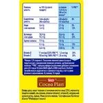 Какао-напій NESTLÉ® NESQUIK® OPTI-START швидкорозчинний 380г - купити, ціни на CітіМаркет - фото 3