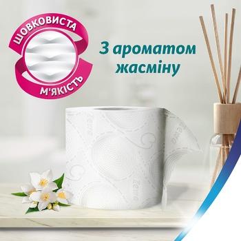 Zewa Deluxe Jasmine Toilet Paper 8pcs - buy, prices for CityMarket - photo 5