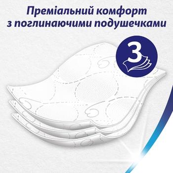 Бумага туалетная Zewa Deluxe Жасмин 8шт - купить, цены на УльтраМаркет - фото 4