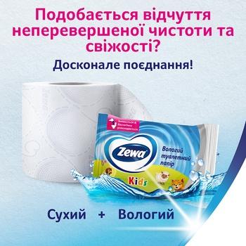 Zewa Deluxe Jasmine Toilet Paper 8pcs - buy, prices for CityMarket - photo 3