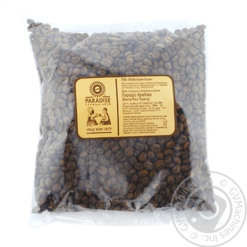 Coffee cofee arabica Paradise in grains - buy, prices for MegaMarket - image 1