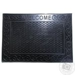 Welcome-1 Rug Rubber 42*60cm