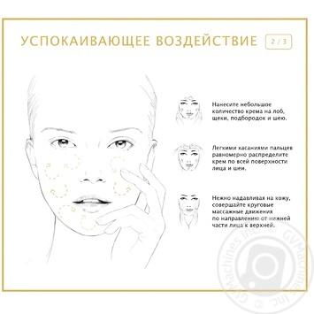 Крем-олія для обличчя L'oreal Paris Розкіш живлення 50мл - купити, ціни на Novus - фото 3