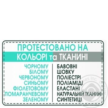 Дезодорант-Антиперспирант Garnier Mineral Невидимая Защита Прикосновение свежести 50мл - купить, цены на Novus - фото 2