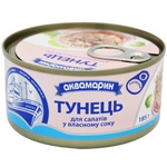 Akvamaryn Tuna for Salads in Own Juice 185g