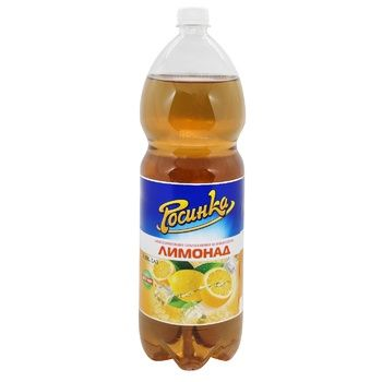 Напиток Росинка Лимонад 2л