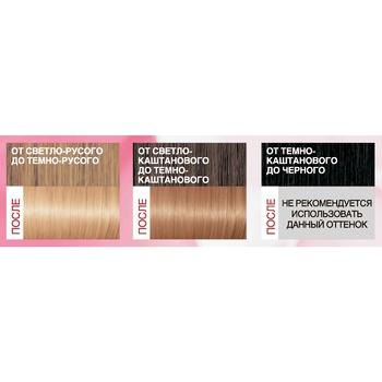 Крем-фарба для волосся L'Oreal Paris Excellence світло світло-русявий перламутровий освітлюючий №10.21 - купити, ціни на CітіМаркет - фото 3