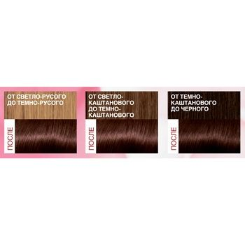 L'Oreal Paris Excellence Hair Color Cream  frosted chocolate №4.15 - buy, prices for CityMarket - photo 3