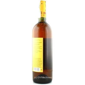 Вино біле Масандра Мускат Таврійський ординарне кріплене десертне солодке 16% скляна пляшка 750мл Україна - купити, ціни на Ашан - фото 4