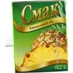 Juice Smak pineapple 200ml tetra pak Ukraine