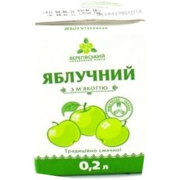 Нектар Береговский яблоко с мякотью 200мл тетрапакет Украина