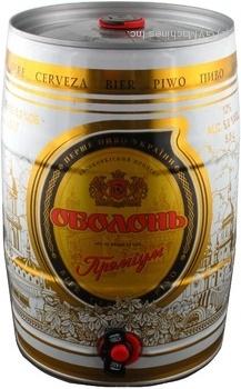 Пиво Оболонь Премиум светлое 5.2%об. железная бочка 5000мл Украина