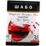 Вино красное Шабо Каберне натуральное виноградное ординарное столовое сортовое сухое 13% тетрапакет 3000мл Украина