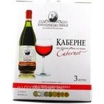 Вино червоне Каберне ординарне столове сухе 13% тетрапакет 3000мл Україна