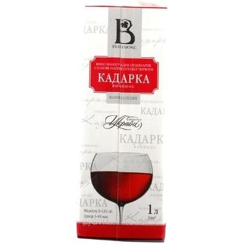 Вино червоне Вінлюкс Кадарка виноградне ординарне столове напівсолодке 12% тетрапакет 1000мл Україна