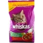 Food Whiskas with vegetables dry for pets 2400g soft packing Russia