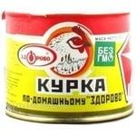 Мясо Здорово курица консервированная 525г железная банка Украина