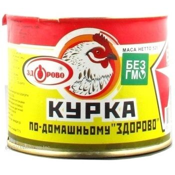 Meat Zdorovo chicken canned 525g can Ukraine