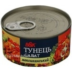 Salad tuna B&k canned 185g Poland