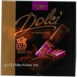 Chocolate black Konti bars 59% 180g Ukraine
