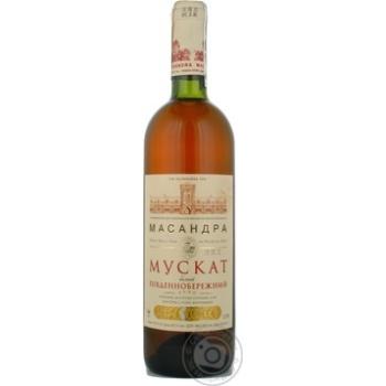 Вино белое Масандра Мускат Белый Южнобережный крепленое десертное сладкое марочное 16% стеклянная бутылка 750мл Украина