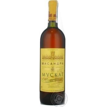 Вино біле Масандра Мускат Таврійський ординарне кріплене десертне солодке 16% скляна пляшка 750мл Україна